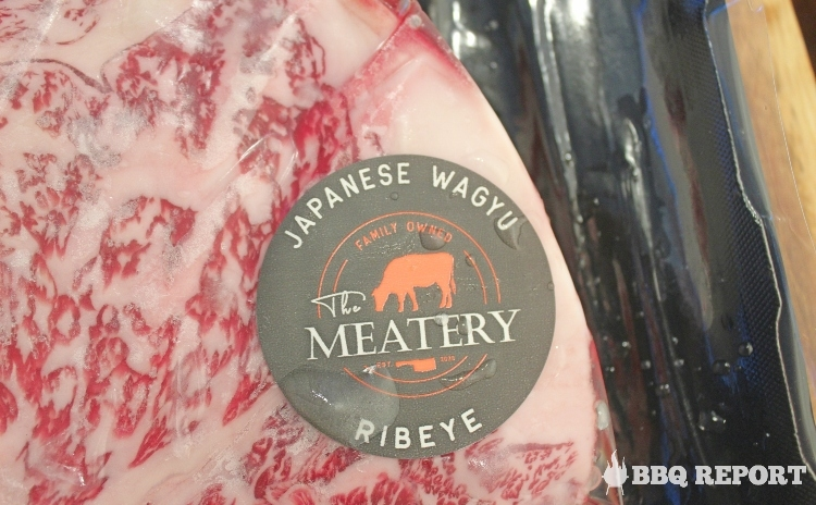 The Meatery Online Butcher Shop